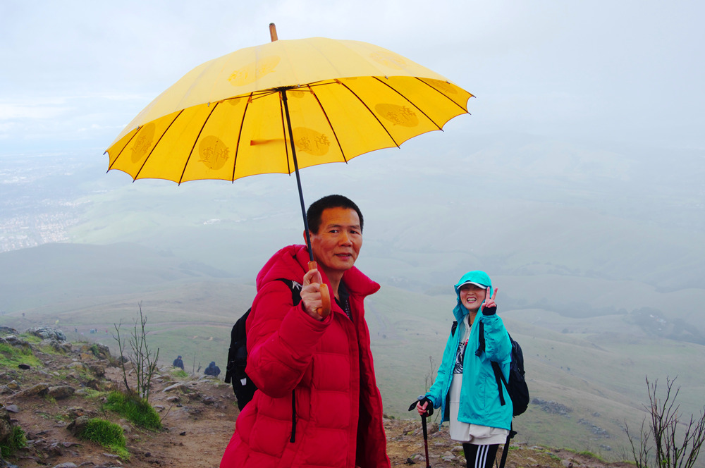 Mission Peak Plus_umbrella