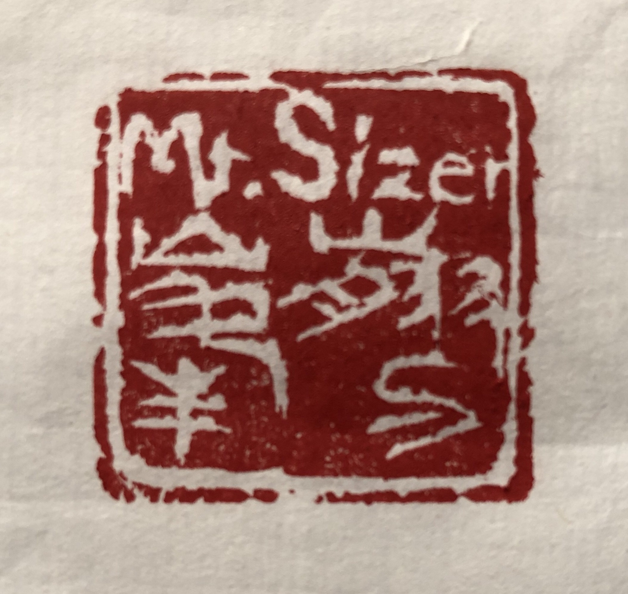 Mt Sizer_SEAL