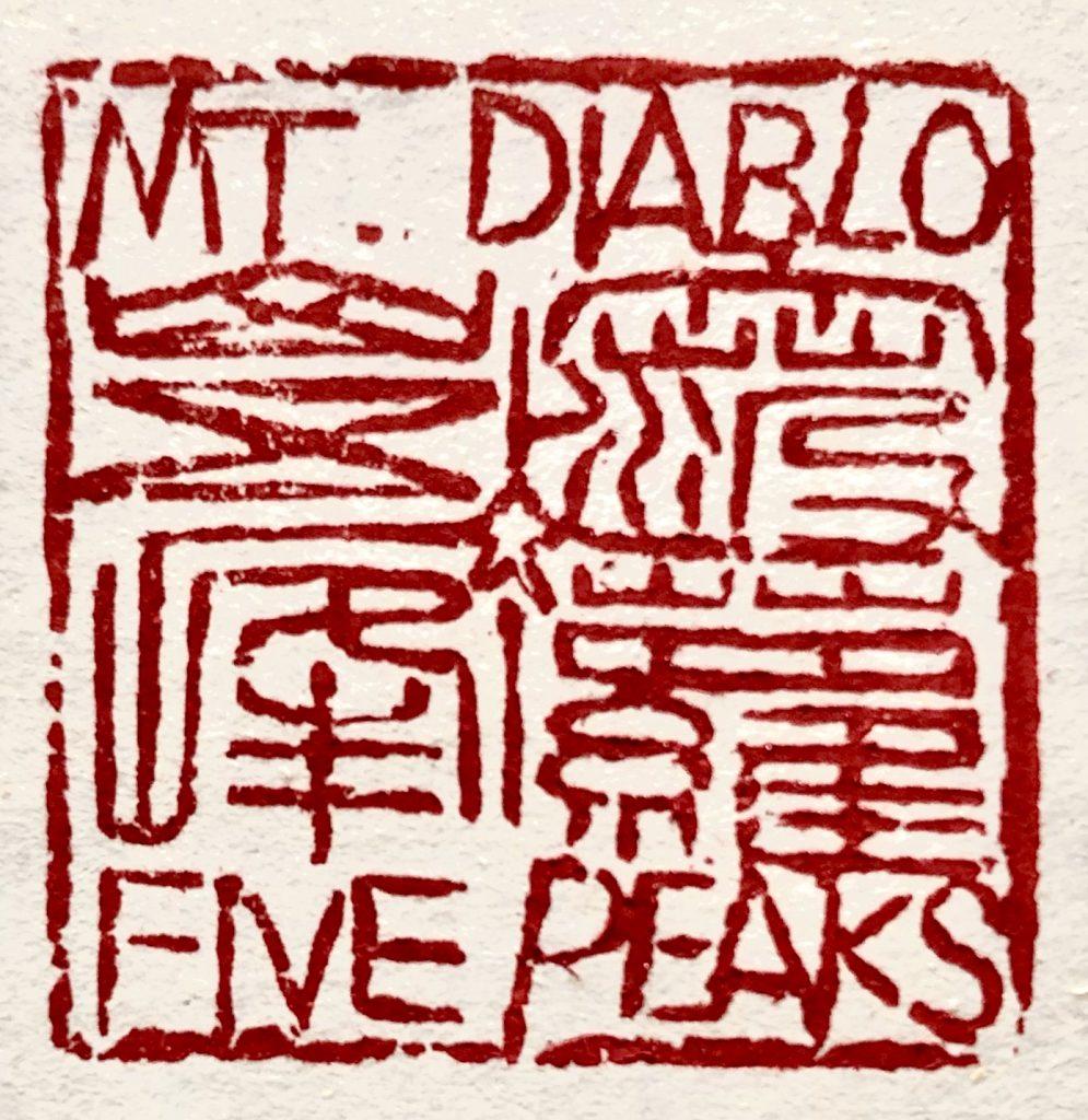 Mt Diablo Five Peaks_Seal