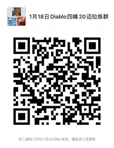mountain-diablo_wechat